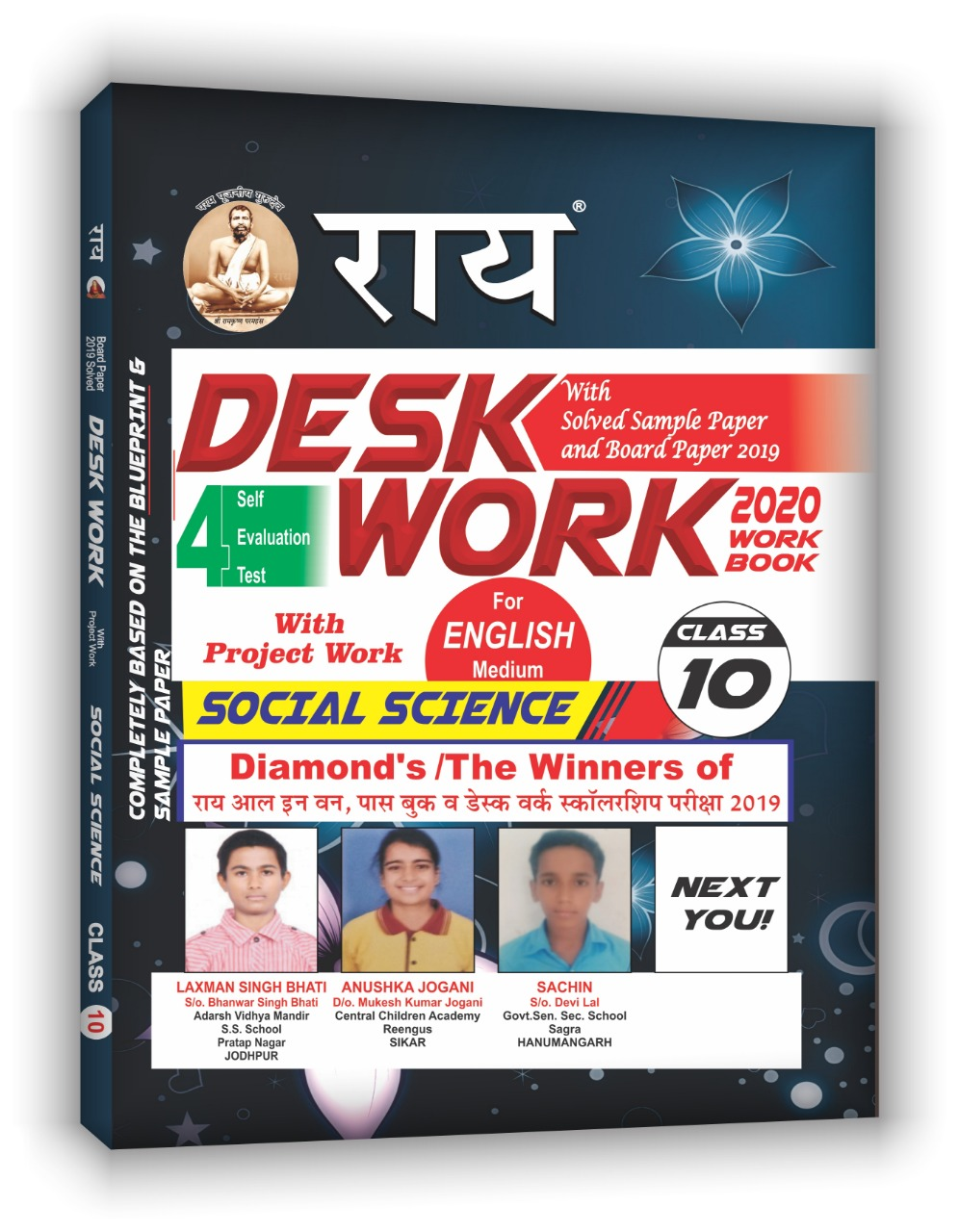 Rai Desk Work 2020 Social Science Class 10th English Medium with free Scholarship Exam Form( Blue Print , Board Paper 2019 Solved ,1 Board Sample Paper+ 8 Model Papers +4 Self Evaluation Papers ) ( Social Science ,10th) ( Desk work for RBSE English Medium) ( Rai Scholarship Exam Form class 10th E.M.)