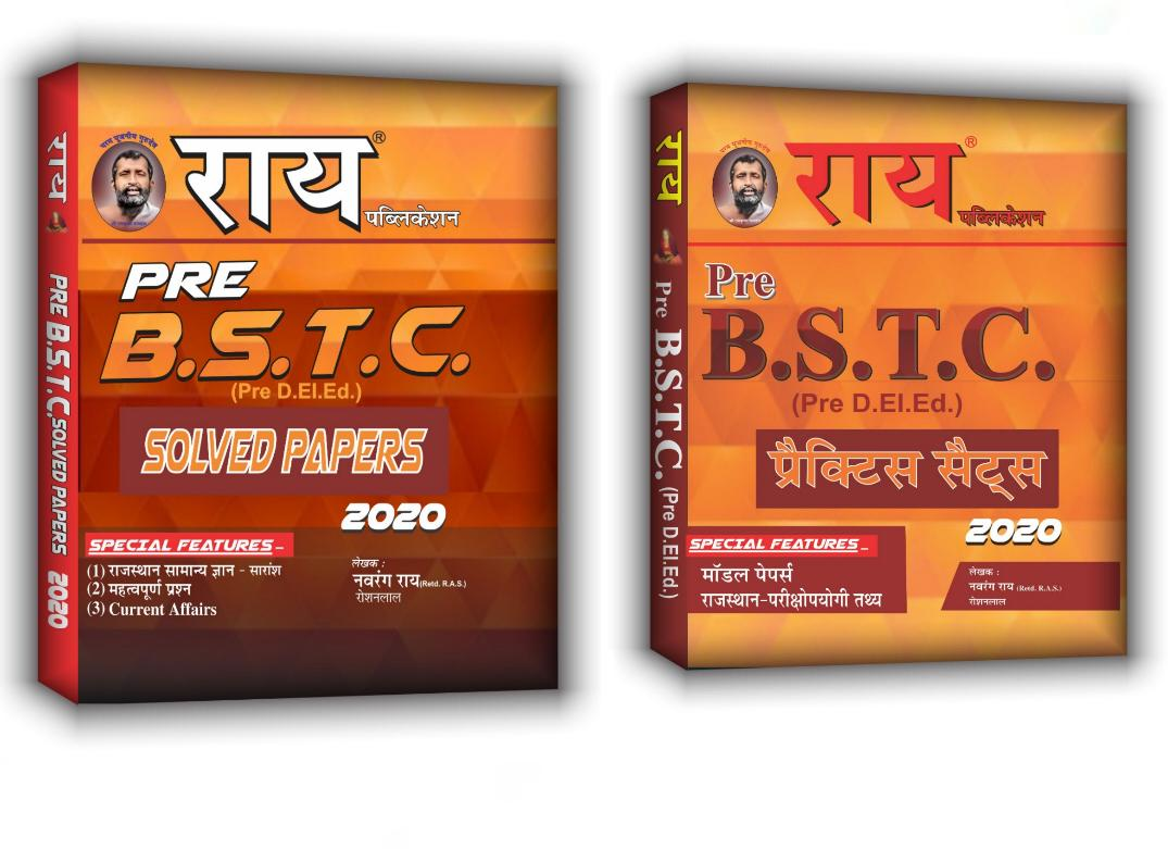 Rajasthan BSTC (Pre D.EI.Ed.) 2020 Rai Publication Solved papers & Practice sets  Combo