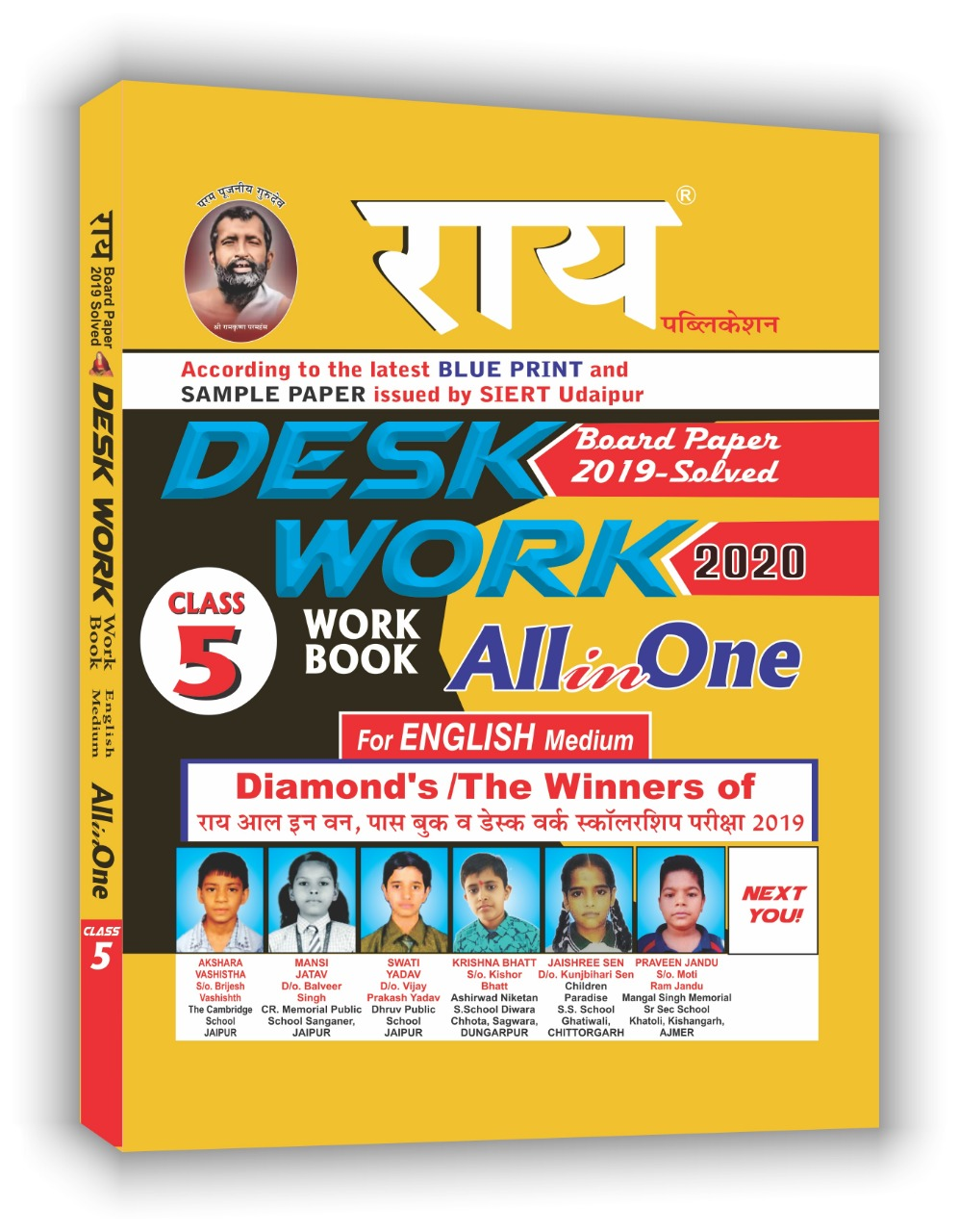 Rai Desk Work-2020 Class 5th English Medium with free Scholarship Exam Form( Blue Print , Board Paper ,19 Model Papers +13 Self Evaluation Papers ) ( All in One ,5th) ( Desk work for RBSE English Medium) ( Rai Scholarship Exam Form class 5th E.M.)