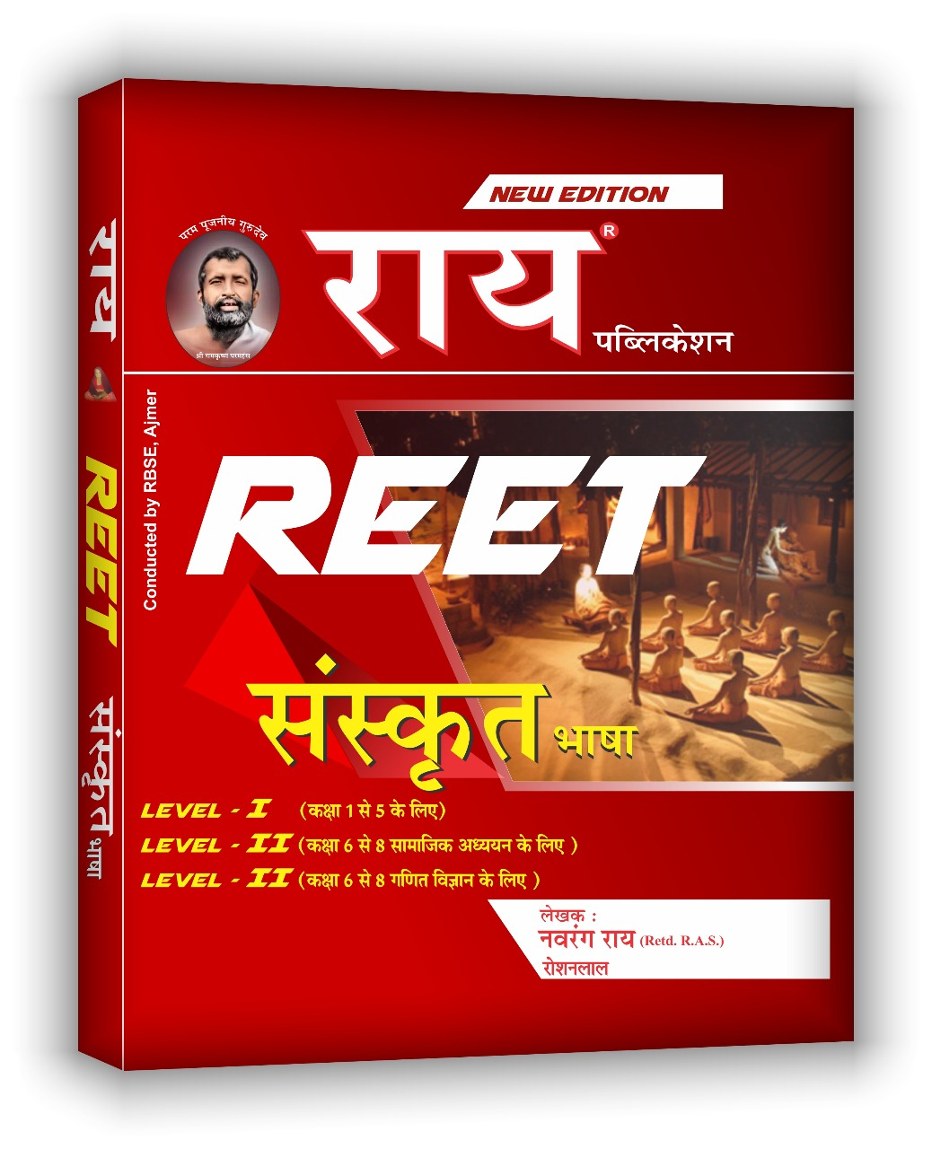 REET Sanskrit Language with Method for Level 1(1-5) and Level 2(6-8) ( REET Bhasha 1 avem Bhasha 2 Sanskrit) (REET 2020 )
