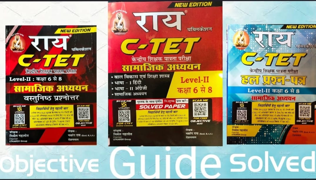 CTET LEVEL - II Class 6 to 8 Samajik Adhyan Complete Course (Set of 3 Books , Guide , Objective & Solved Papers )( Bal Vikas , Bhasha Hindi ,English ,Ganit , samajik adhyan ) (CTET Level - 2 Samajik Adhyan)