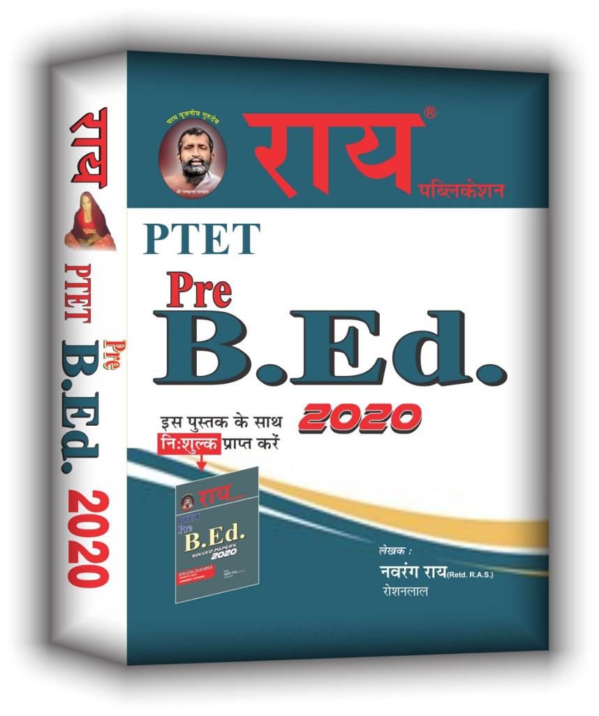 Rajasthan PTET Pre B.ED with free Solved Papers 2020(PTET B.ED Complete Guide , Solved Papers )(Rajasthan BED Exam Book  2020 )