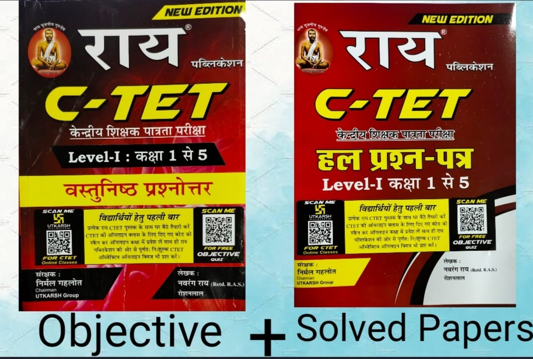 CTET LEVEL - I Class 1 to 5 Paryavaran Adhyayan Solved Papers & Objective (Set of 2 Books , Objective & Solved Papers )( Bal Vikas , Bhasha Hindi ,English ,Ganit & Paryavaran Adhyayan) (CTET Level - 1 Paryavaran Adhyayan)