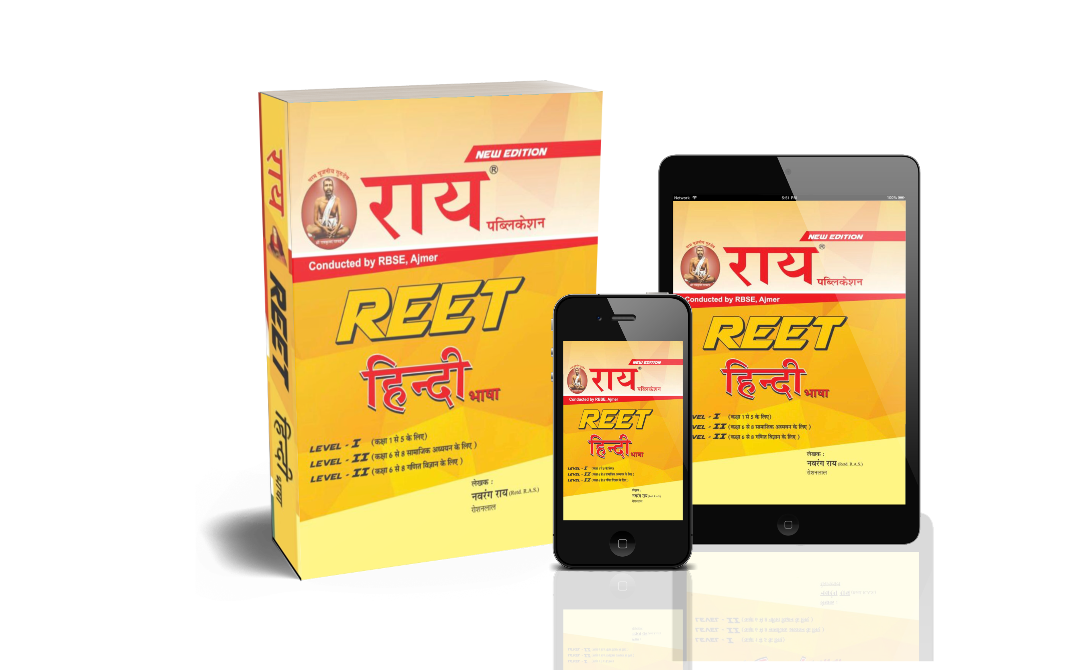 REET Hindi Language for Level - 1 and Level 2 ( 2020 Edition )