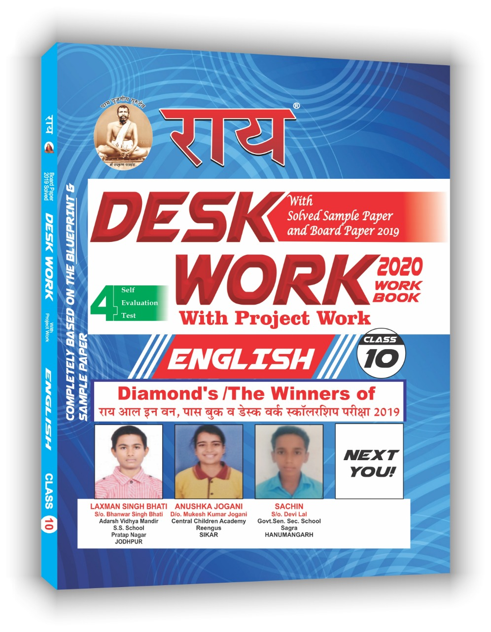 Rai Desk Work 2020 English Class 10th with free Scholarship Exam Form( Blue Print , Board Paper 2019 Solved ,1 Board Sample Paper+ 10 Model Papers +4 Self Evaluation Papers )