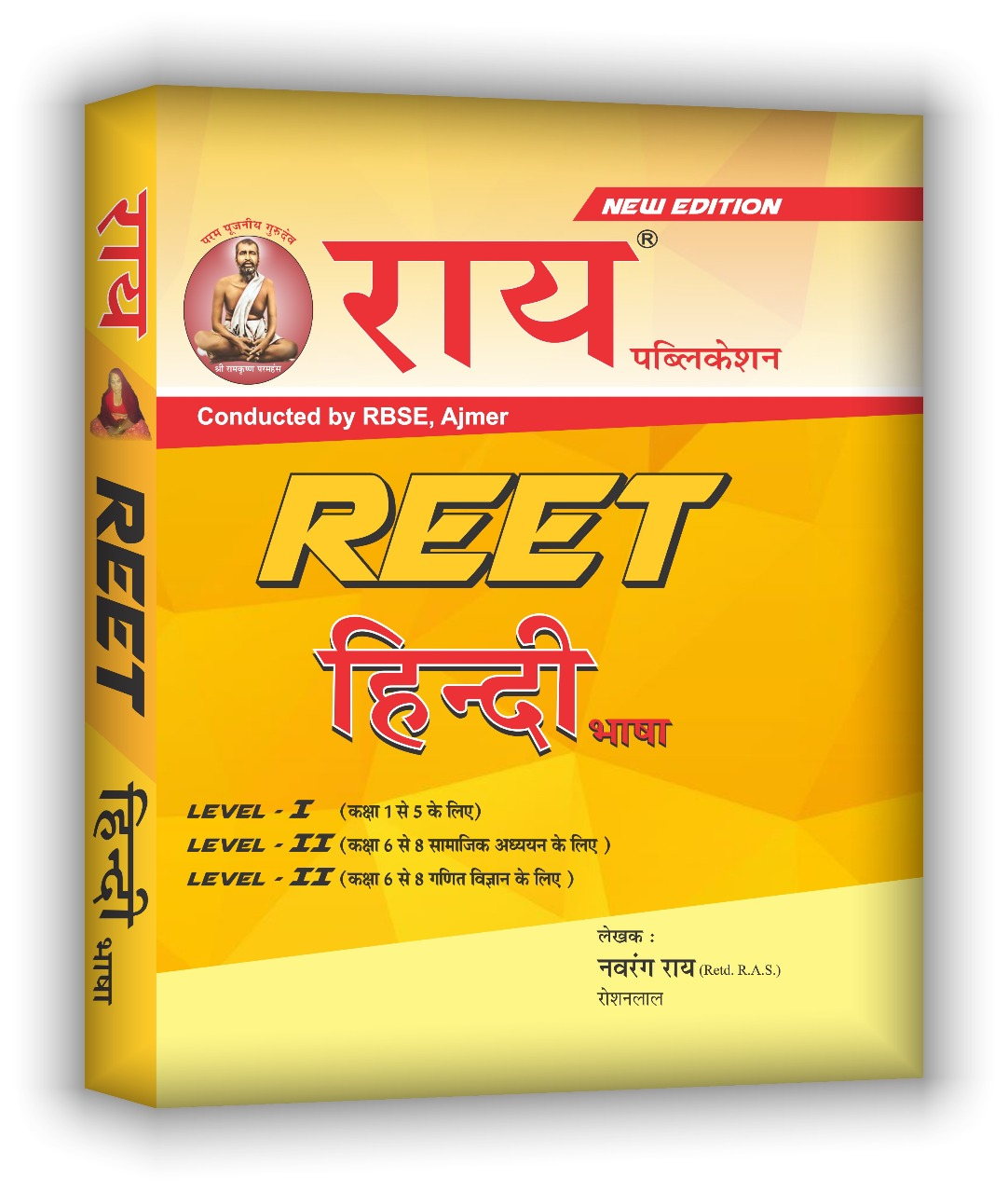 REET Hindi Language with Method for Level 1(1-5) and Level 2(6-8) ( REET Bhasha 1 avem Bhasha 2 Hindi ) (REET 2020 )