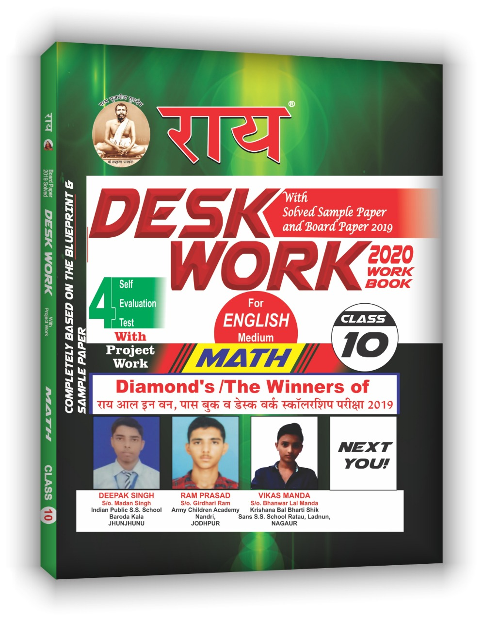 Rai Desk Work 2020 Math Class 10th English Medium with free Scholarship Exam Form( Blue Print , Board Paper 2019 Solved ,1 Board Sample Paper+ 7 Model Papers +4 Self Evaluation Papers ) ( Math ,10th) ( Desk work for RBSE English Medium) ( Rai Scholarship Exam Form class 10th E.M.)