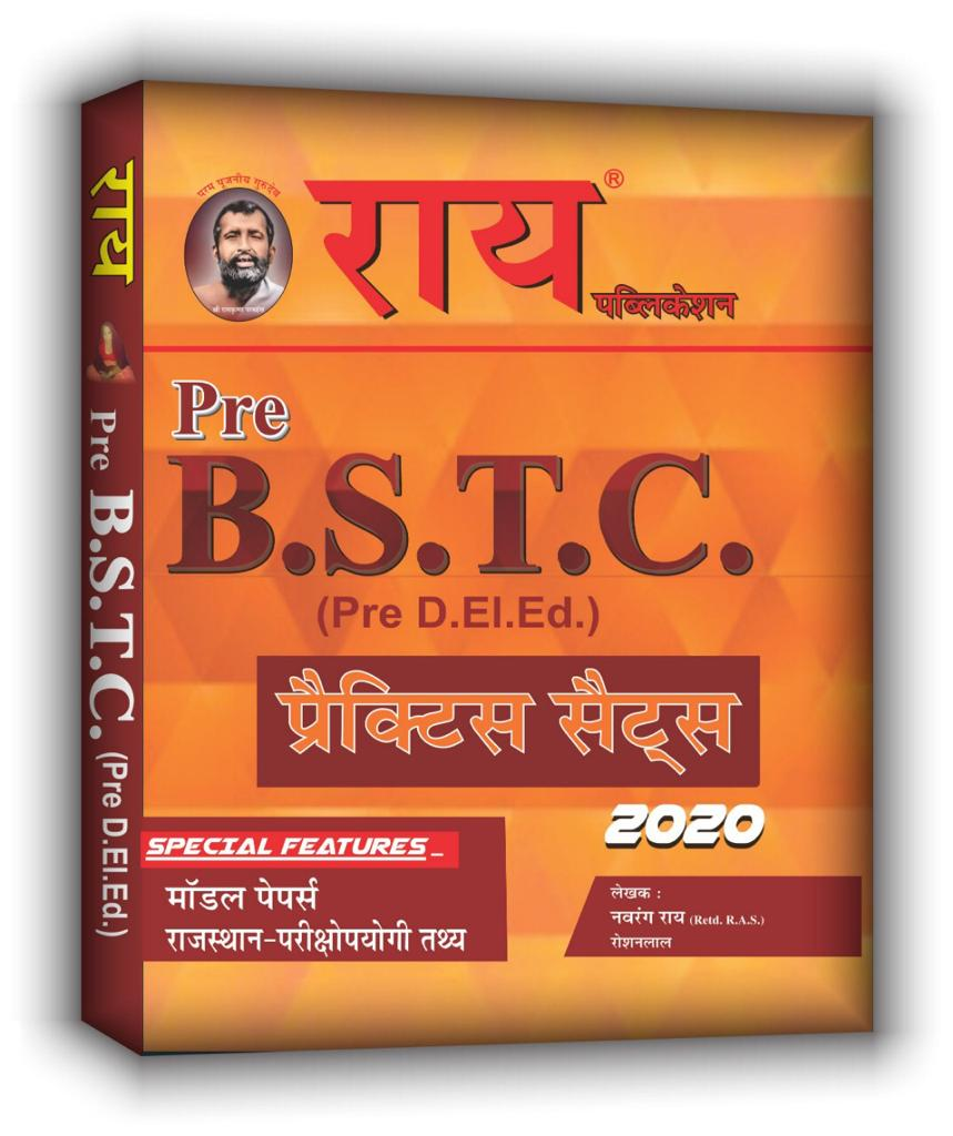 Rajasthan Pre B.S.T.C. ( Pre D.EI.ED.)Practice Sets  (BSTC Model Papers , Practice Sets )