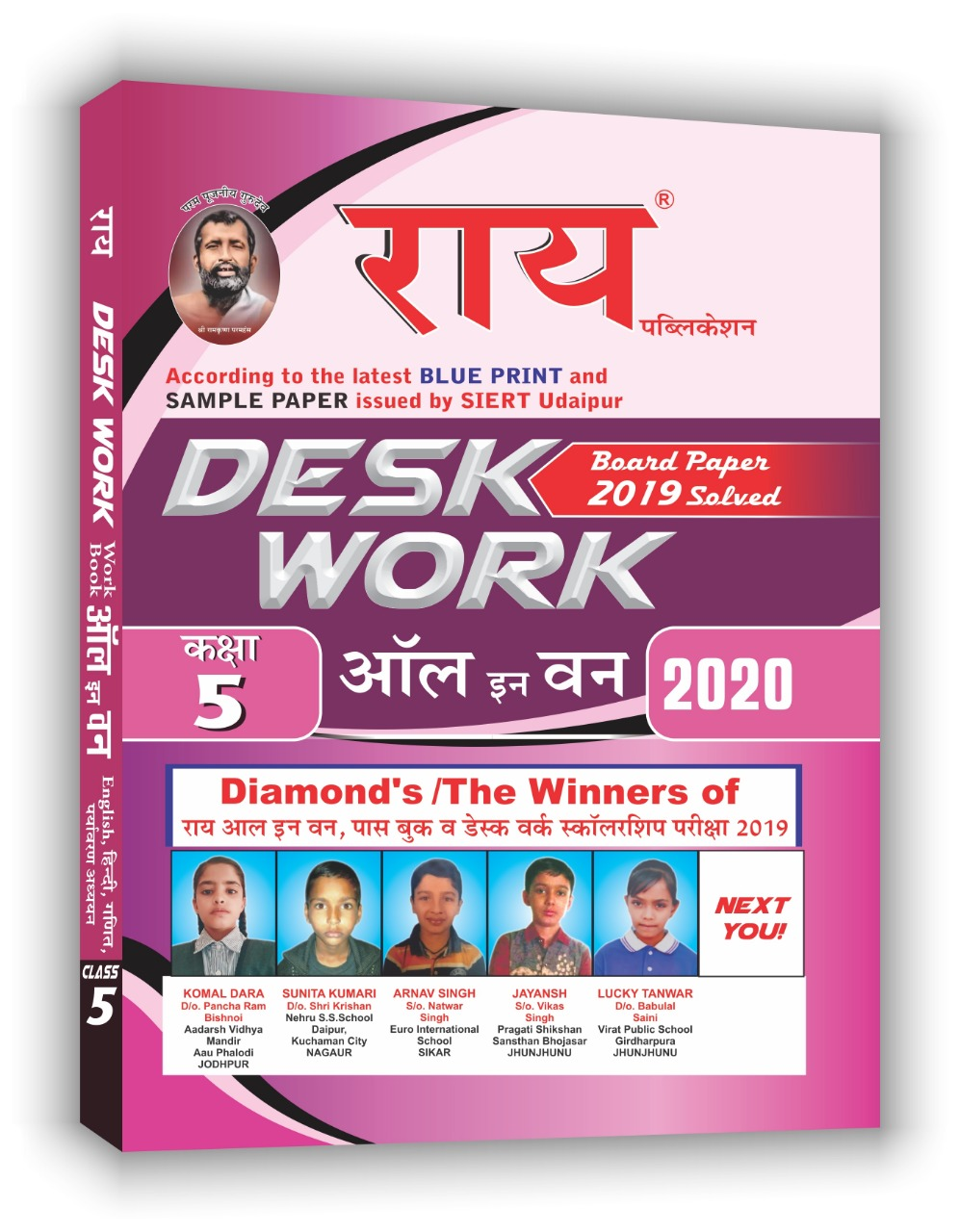 Rai Desk Work-2020 Class 5th Hindi Medium with free Scholarship Exam Form( Blue Print , Board Paper ,19 Model Papers +13 Self Evaluation Papers ) ( All in One ,5th) ( Desk work for RBSE Hindi Medium) ( Rai Scholarship Exam Form class 5th H.M.)