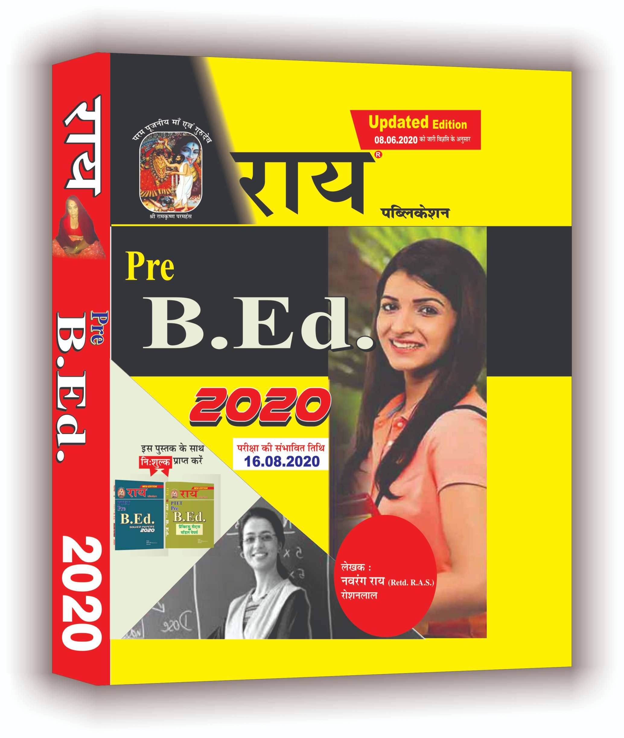 Rajasthan PTET Pre B.ED Updated Edition with free Solved & Practice Sets 2020 ( Updated Edition )