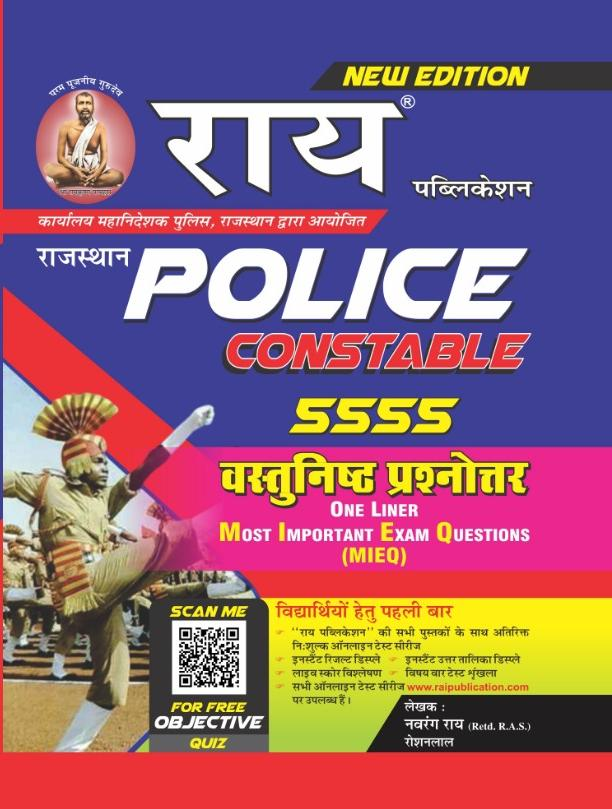 Rajasthan Police Constable 5555 Most Important Exam Questions  (Complete Course Coverage with MIEQ -  One Linear ) ( Complete Exam Edition )